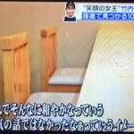 竹内結子の寿司屋の店名や場所がどこか特定!インタビュー内容が炎上!